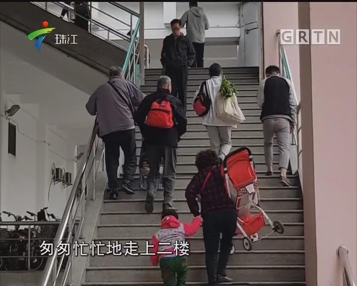 广州地铁西朗A出口无电梯
