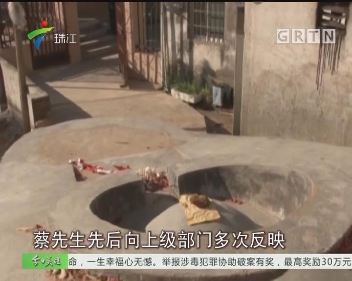 茂名信宜:占道建坟阻人通行 要依法拆除!