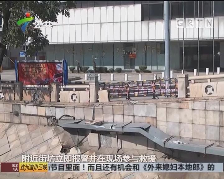 东莞:小车撞上河堤后落水 两人被救上岸