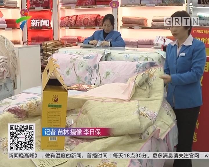 """较强冷空气来袭:广州街坊""""全副武装""""应对冷空气"""