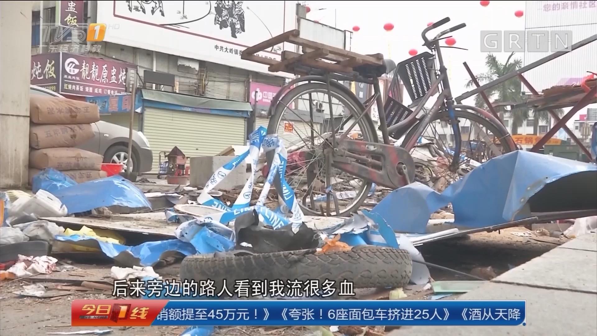 惠州惠东:疑修车档电焊引爆气瓶 殃及旁人