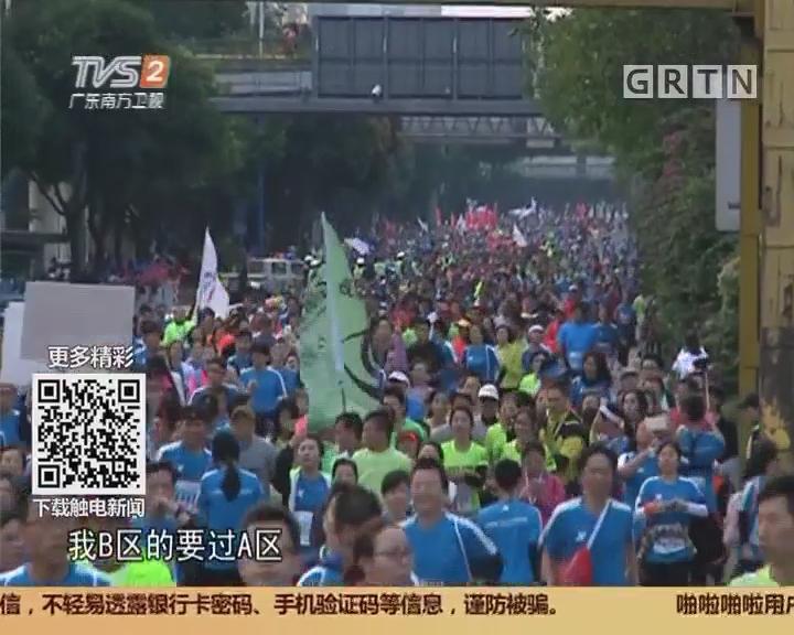 2017广马本周日开跑:超7万人报名 抽出3万人参赛