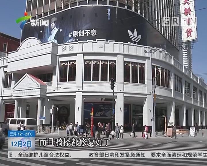 广州:新大新整饰一新 但似曾相识