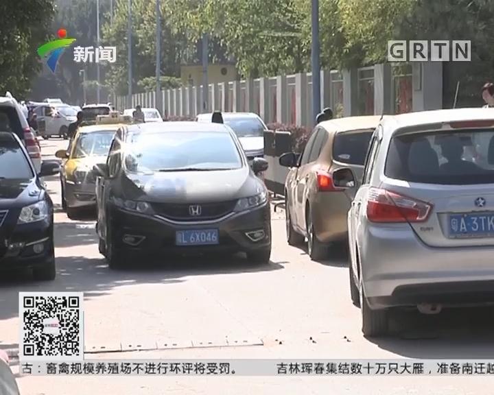 广州荔湾区儿童公园:又爱又恨的儿童公园 家长苦叹难停车