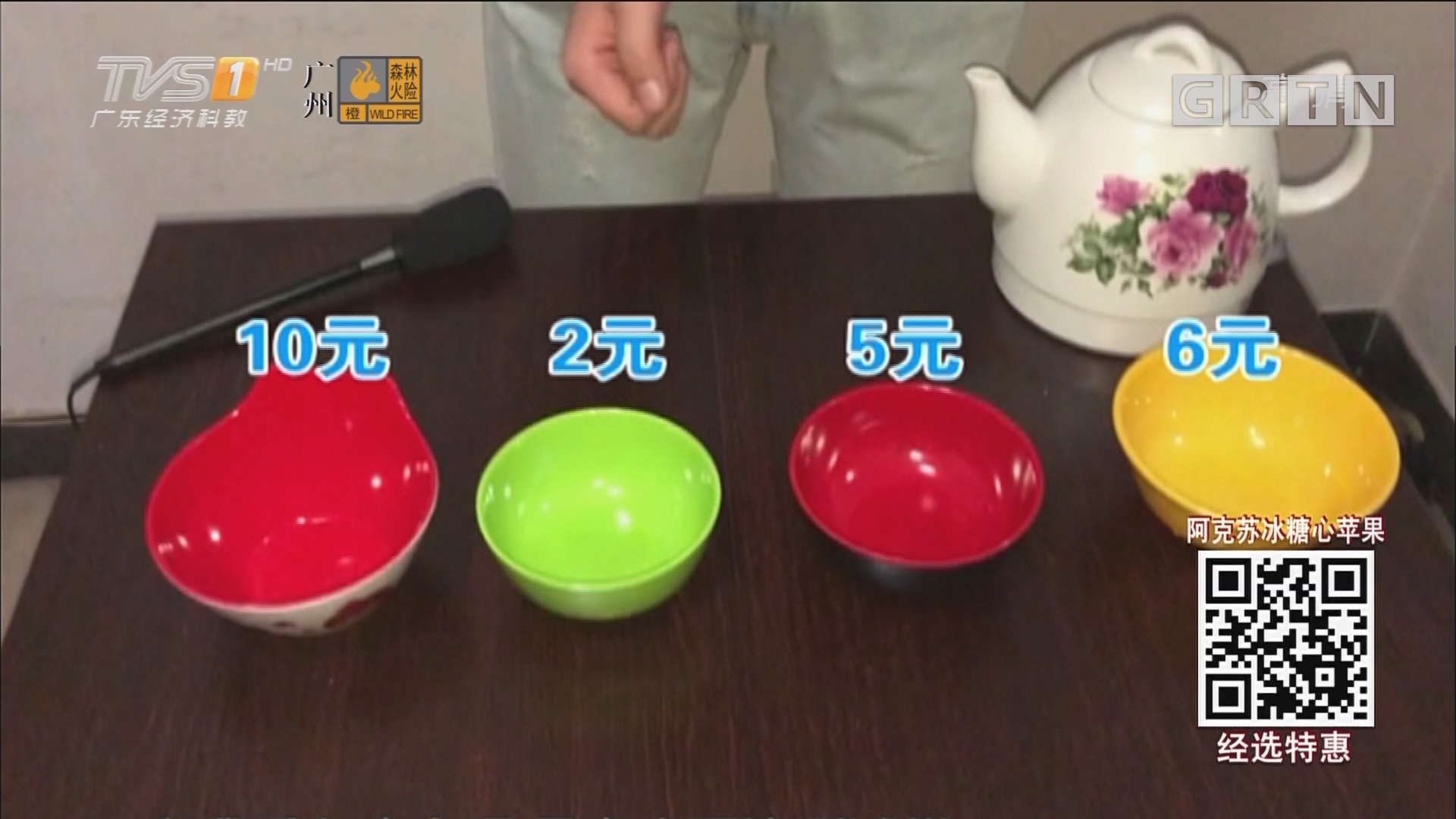 仿瓷餐具 谨防甲醛超标