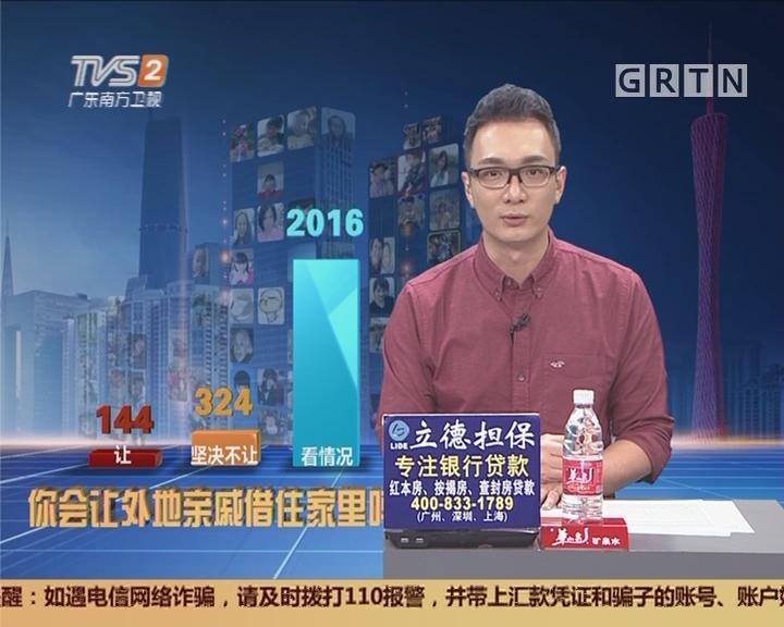 20171203互动集锦