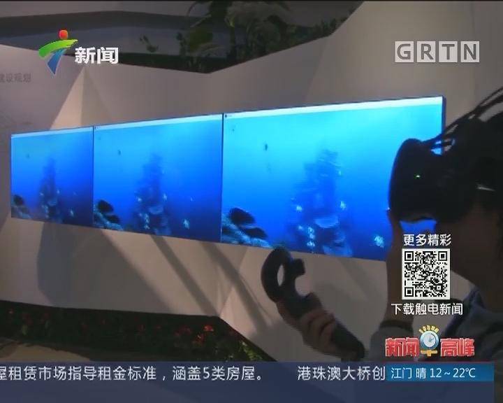 广州首个VR动物园将于元旦启动