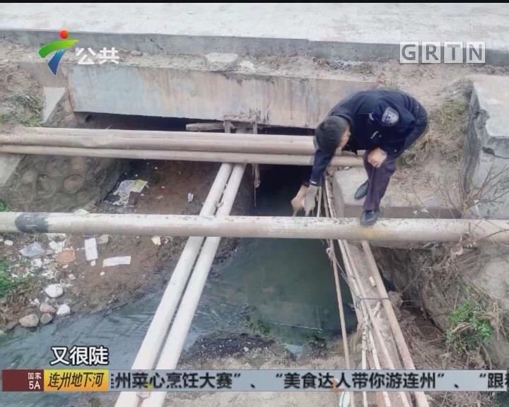 江门:旱渠中发现男尸 警方双案并查