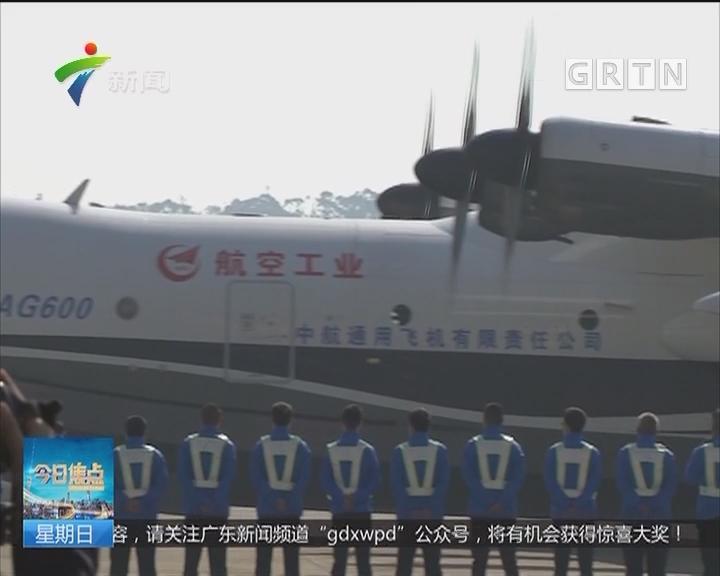 AG600成功首飞:我国首款大型水陆两栖飞机AG600成功首飞