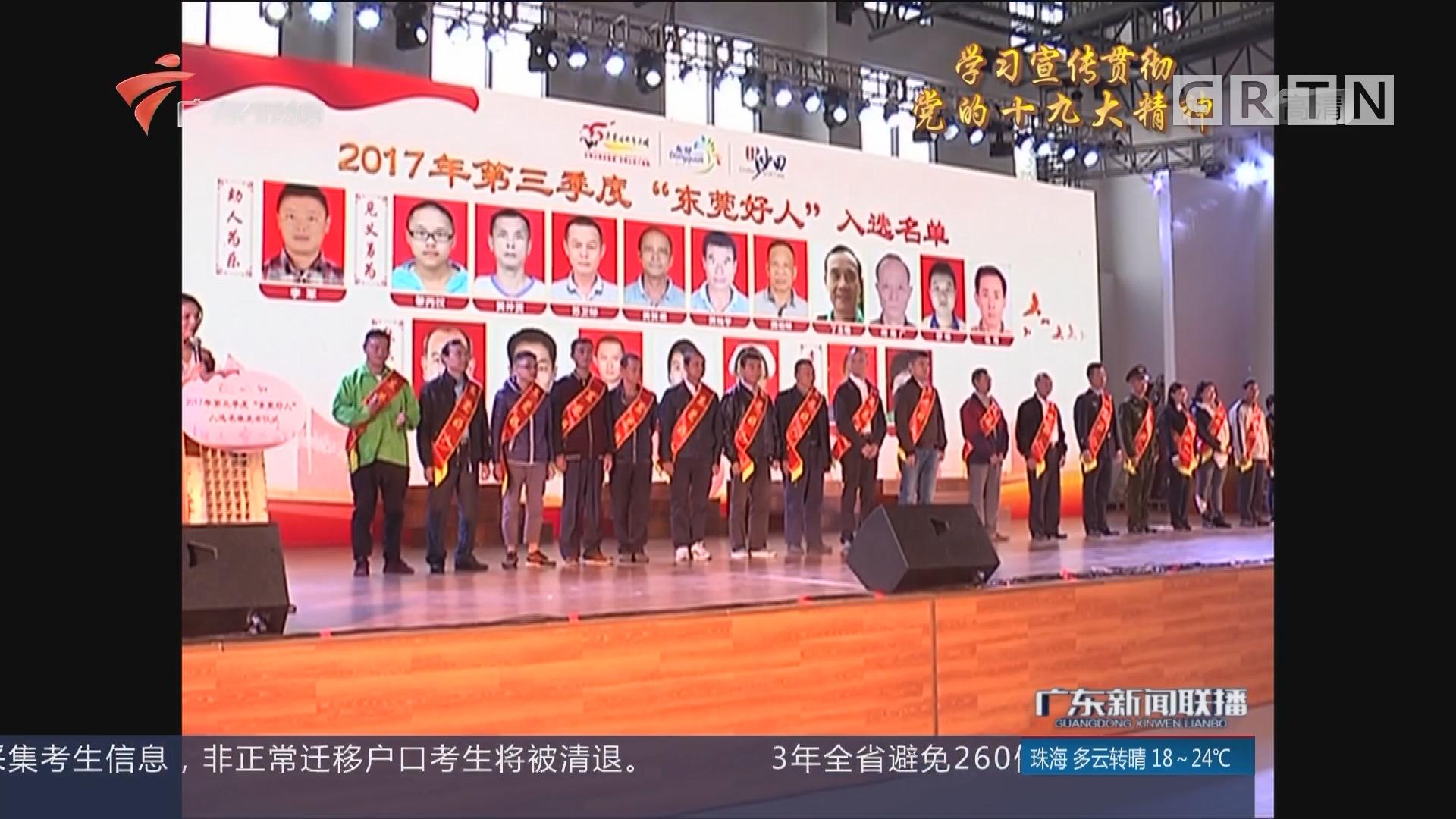 东莞:创文助力城市品质提升