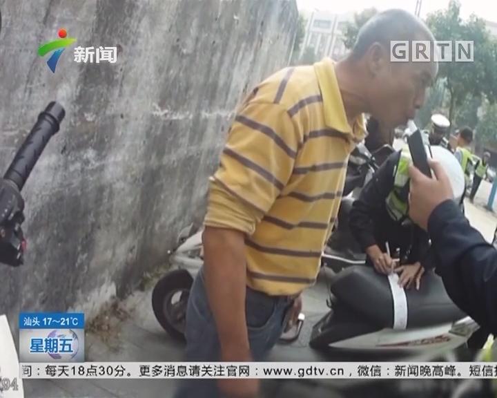 中山:白天喝酒没人查? 中山交警早上常态化查酒驾