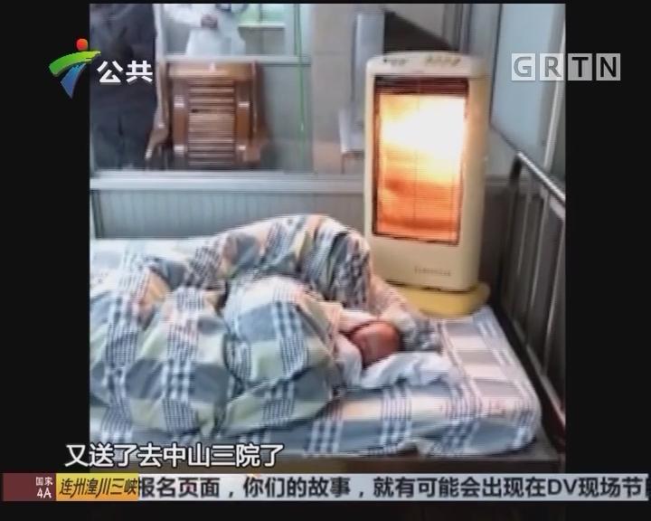 广州:寒冬早晨 新生儿口咬纸巾躺垃圾堆