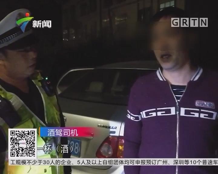 阳江:酒驾男遇交警查车 弃车而逃