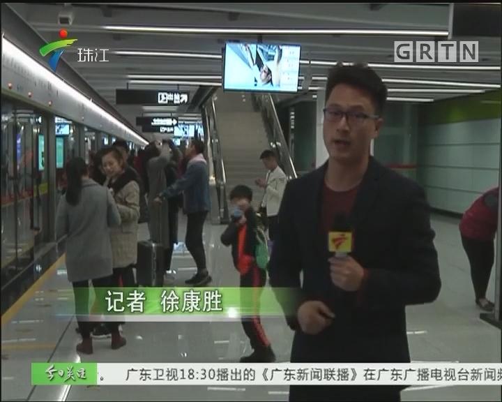 4G:新塘站晚间秩序良好