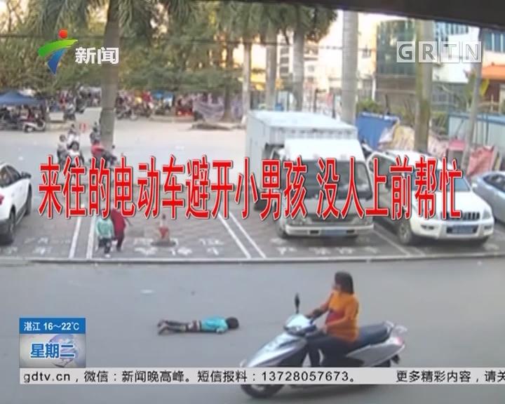 广西玉林:男孩被撞无人相救 最终7岁孩子出手
