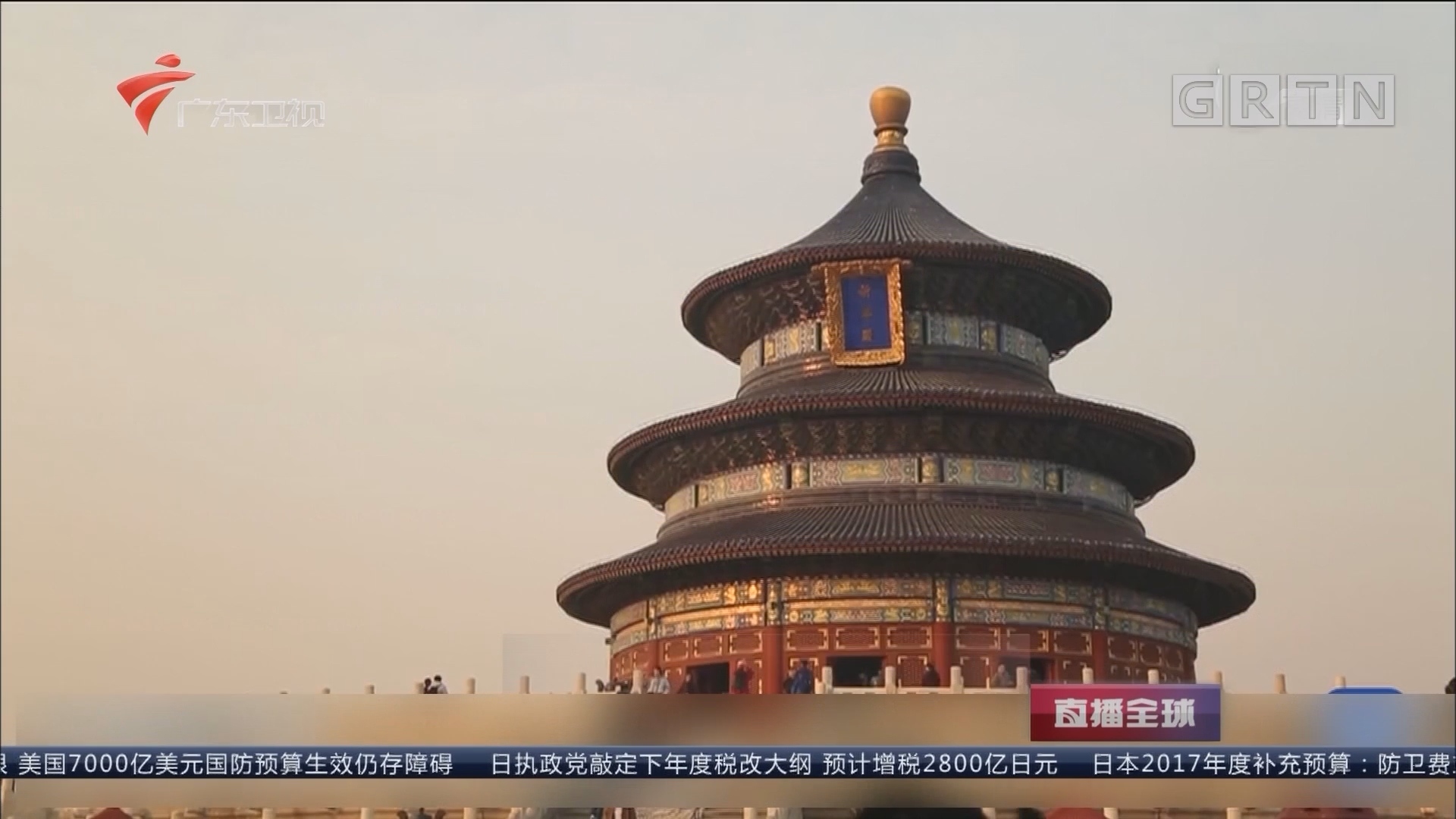 中国安全吗?听听老外怎么说 外国游客:百分之百安全!