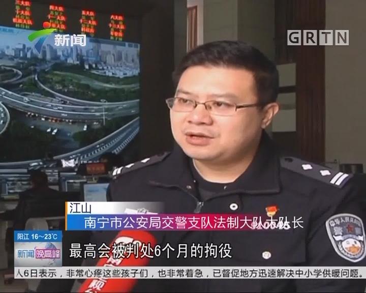 广西南宁:两司机开斗气车 双双被刑拘