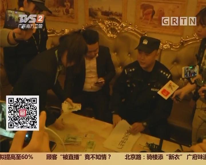 广州白云:法院对老赖强制执行 拒不执行判决 法院上KTV删除侵权歌曲