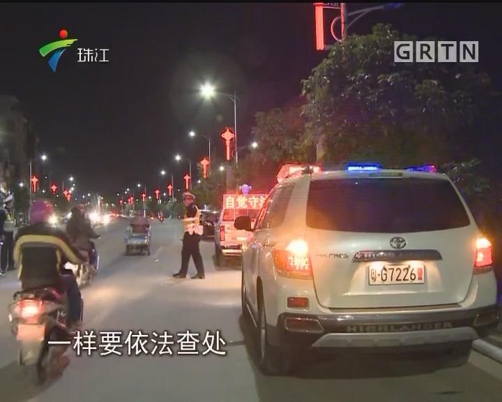 吴川:交警持续高压 对酒驾违法行为零容忍
