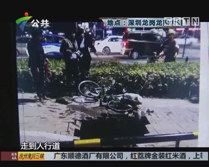 深圳:路面塌陷形成大坑 女子连人带车掉落