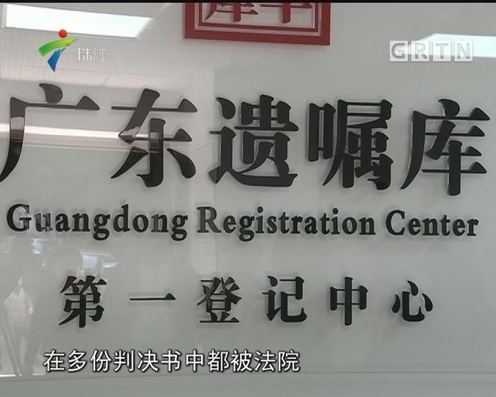 中华遗嘱库广东分库已为2万多名老人提供服务