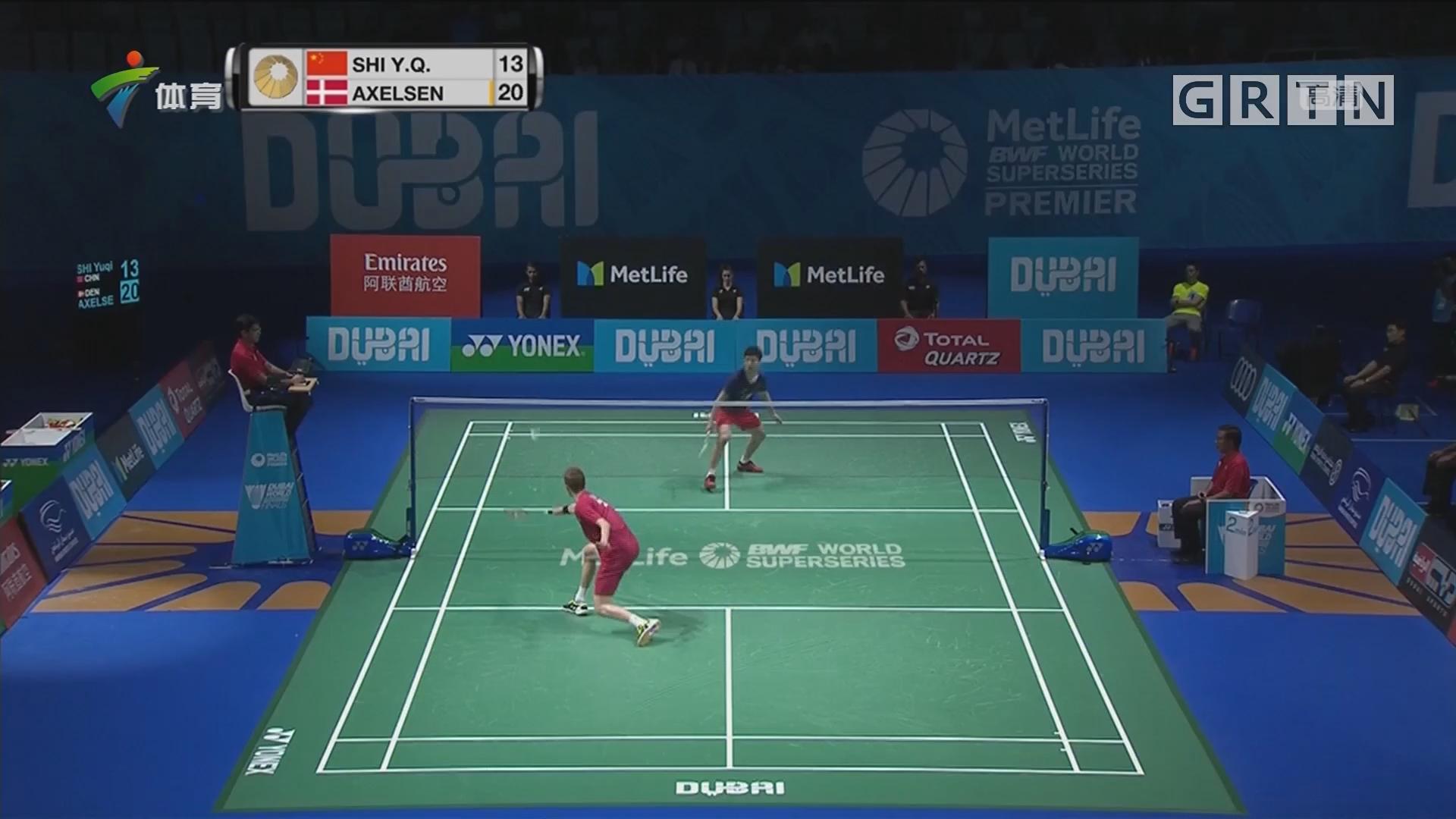 2017世界羽联超级系列赛赛事在迪拜进行中