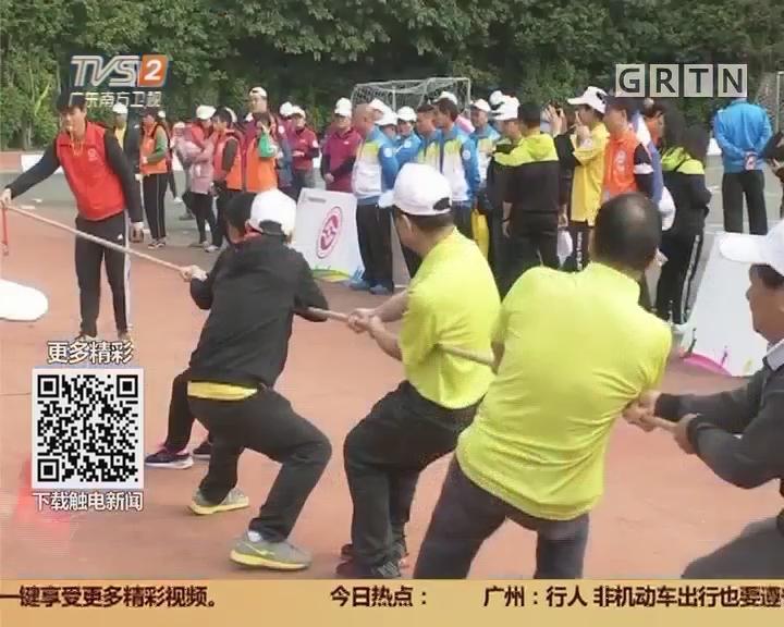 全民运动:趣味运动会 健康快乐齐参与