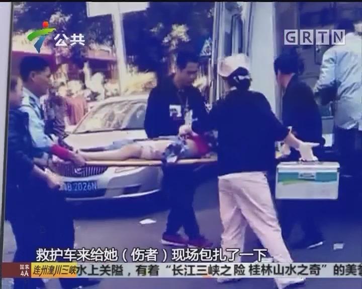 深圳:因口角纠纷 26岁女子刀刺小学女生