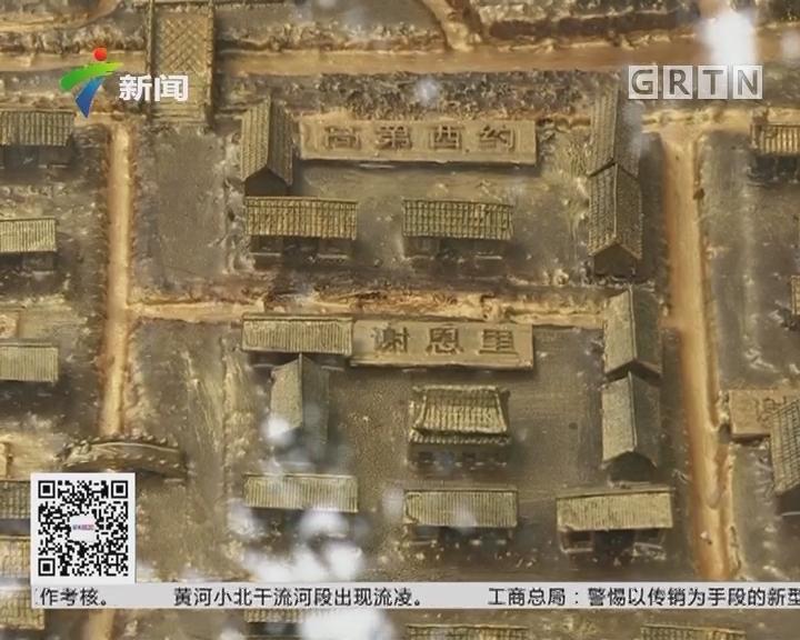 广州:北京路文化核心区获批国家级示范区