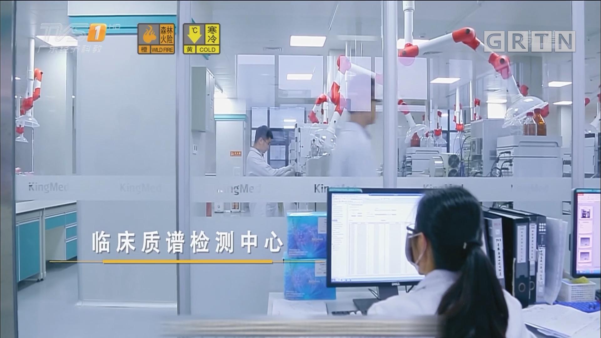 """系列报道:广深科技创新走廊(二) 生物岛上的医学""""独角兽"""""""