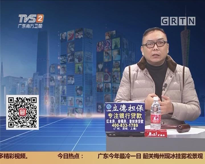 20171218互动集锦