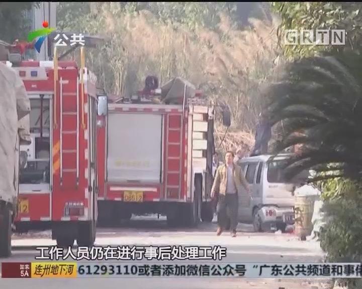 佛山:塑料厂发生火灾 对面玻璃碎裂