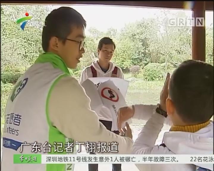广州:海珠湖恢复开放 呼吁市民文明游玩