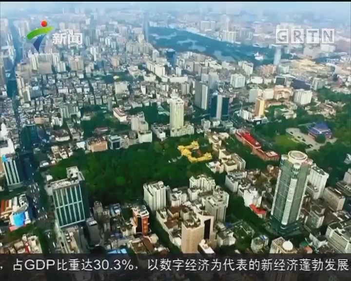 大数据报告:深圳房价两年内下跌幅度可能较大