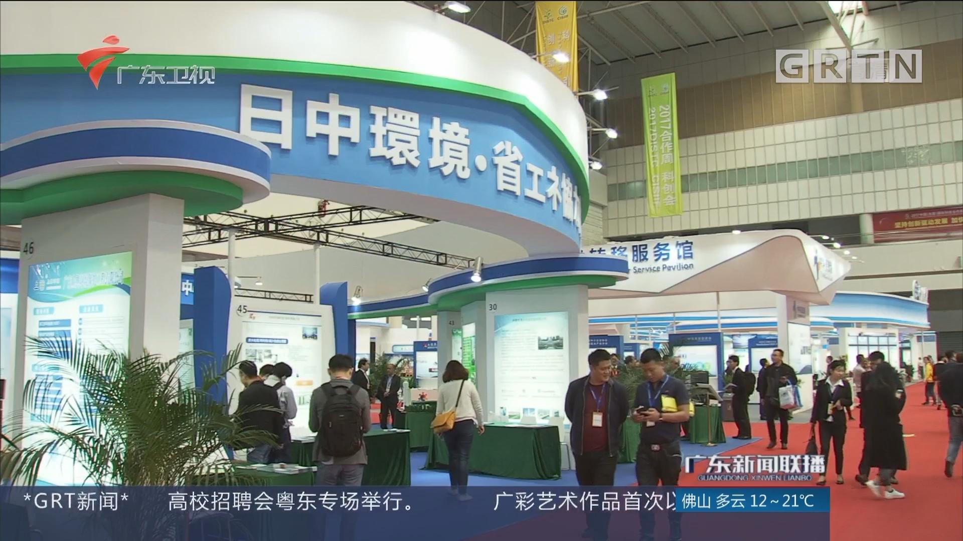 东莞国际科技合作周 全球科技权威交流新阵地
