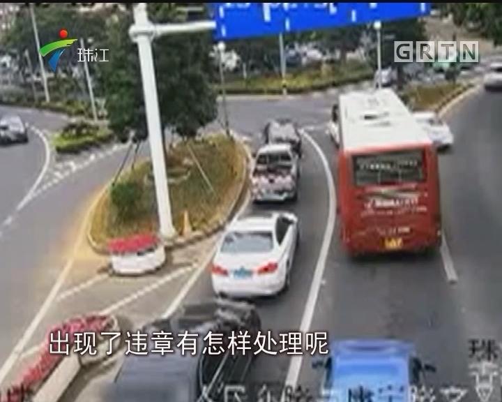 珠海:男子砸伤左腿 交警开绿色通道协助送院