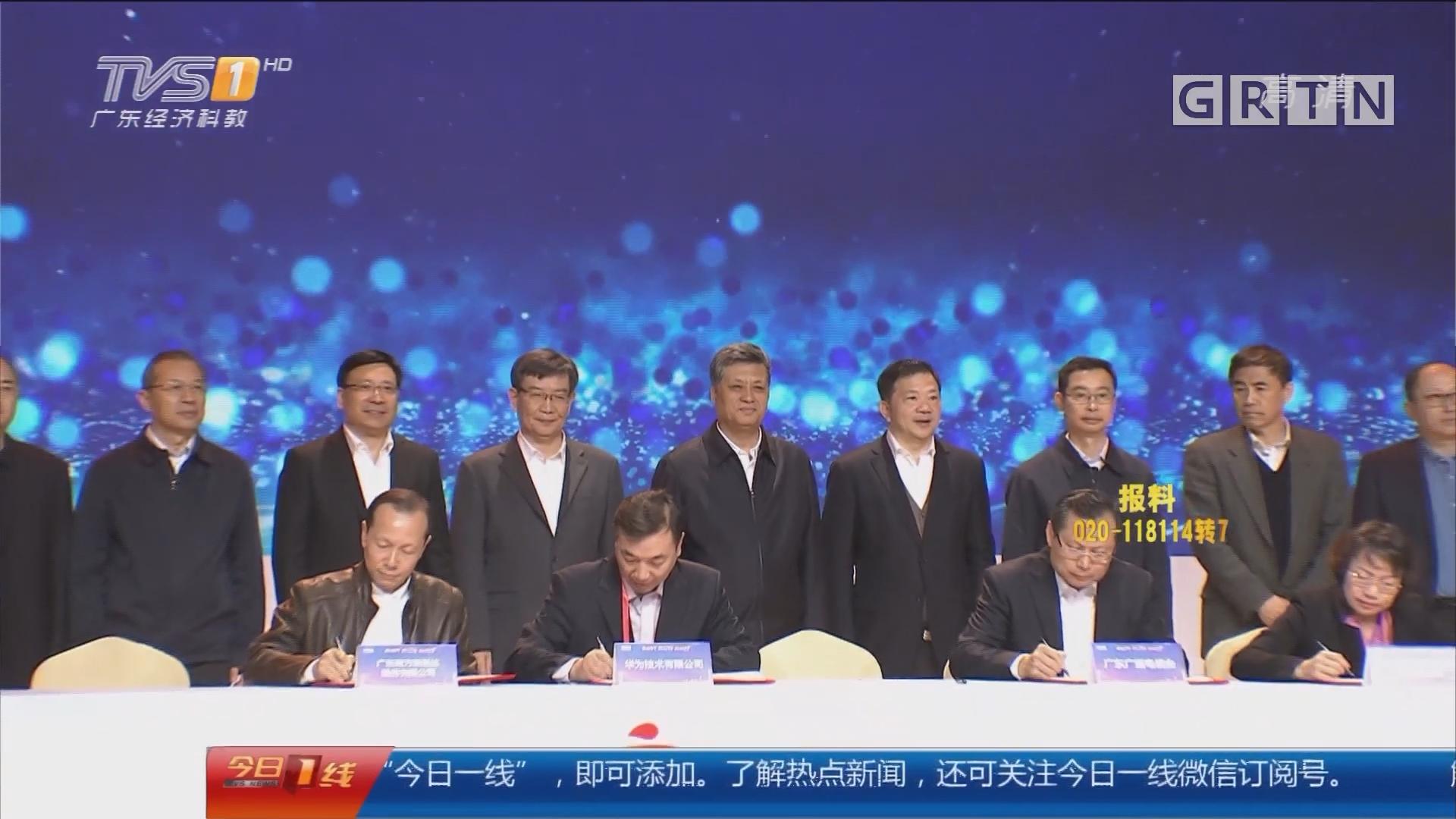 广东:4K超高清电视启动试播 马兴瑞等出席