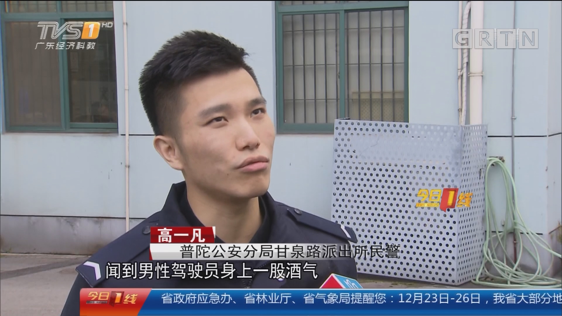 上海:借酒闹事掌掴民警 刑事拘留!