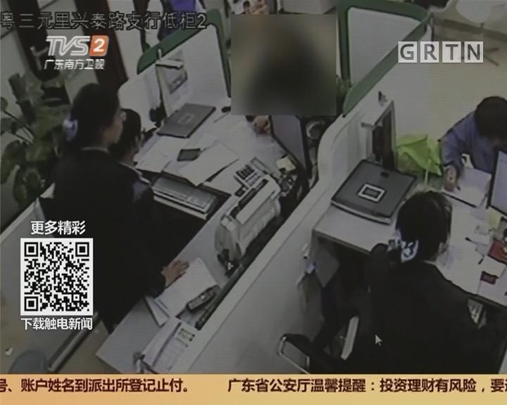 广州:外商转借十四万 银行牵头财归原主