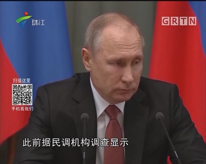普京支持者推荐普京参选俄总统