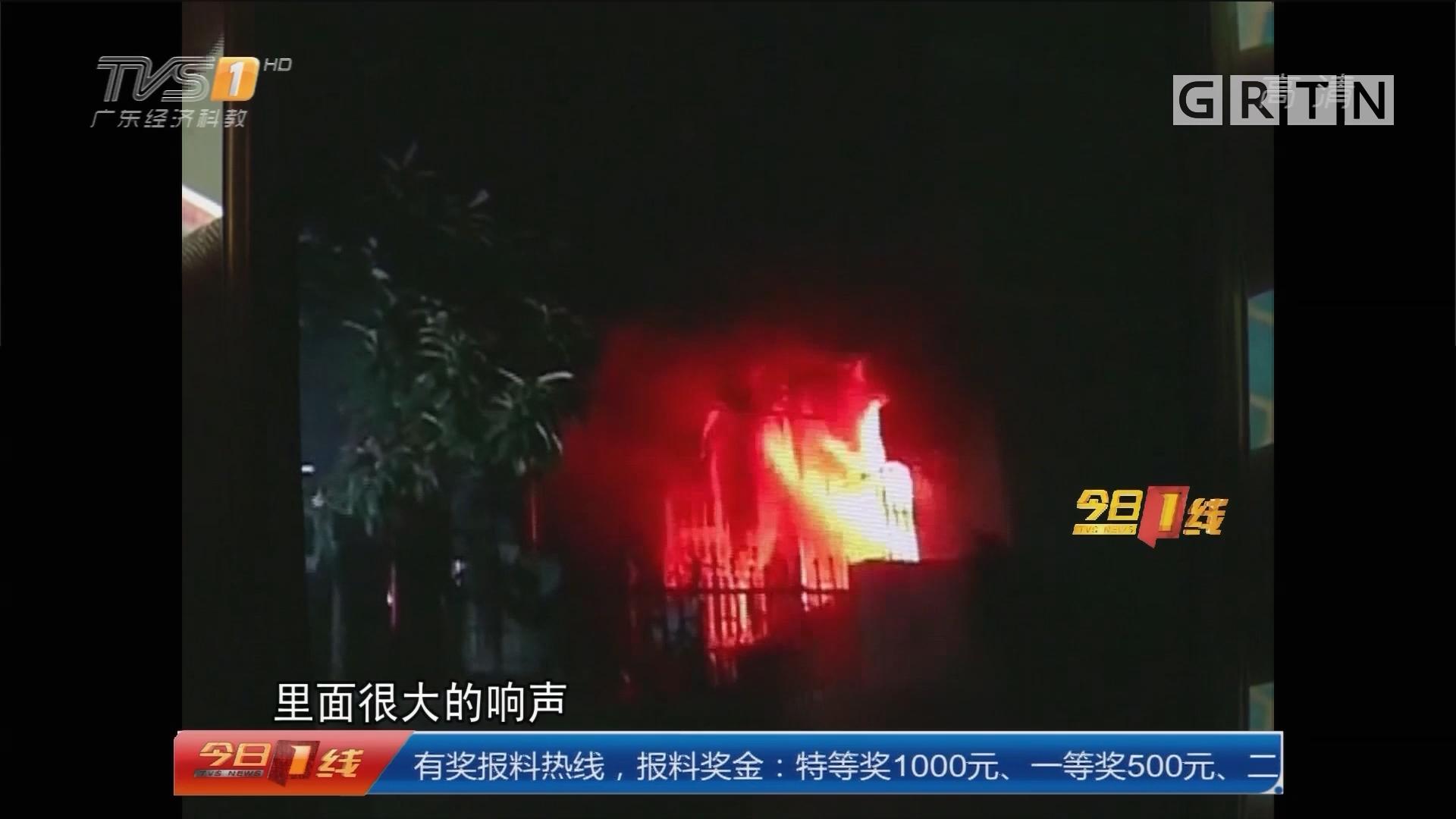 深圳:小区火灾 三小伙救出被困老人