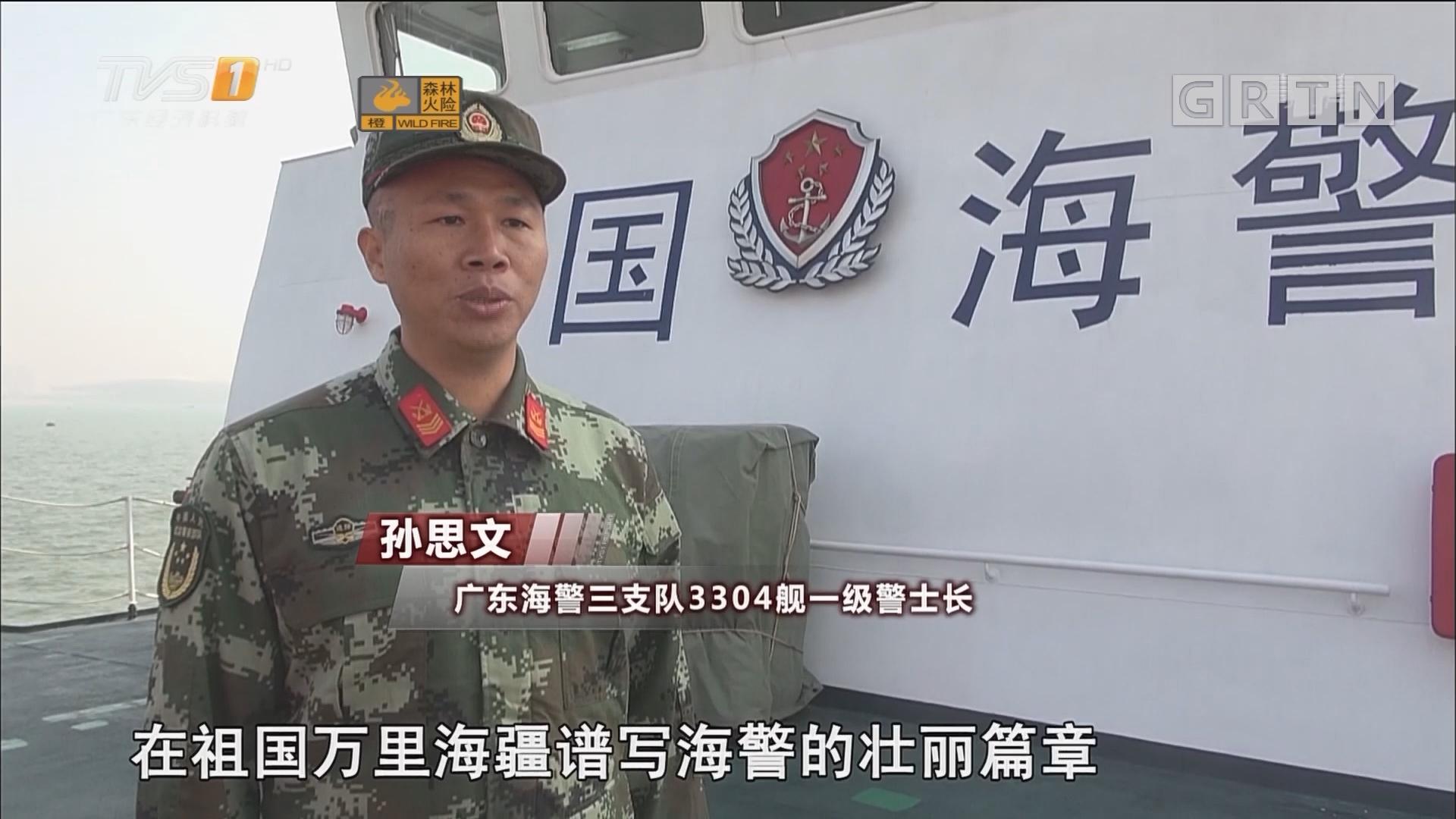 十九大代表上舰艇 宣讲中国特色强军之路