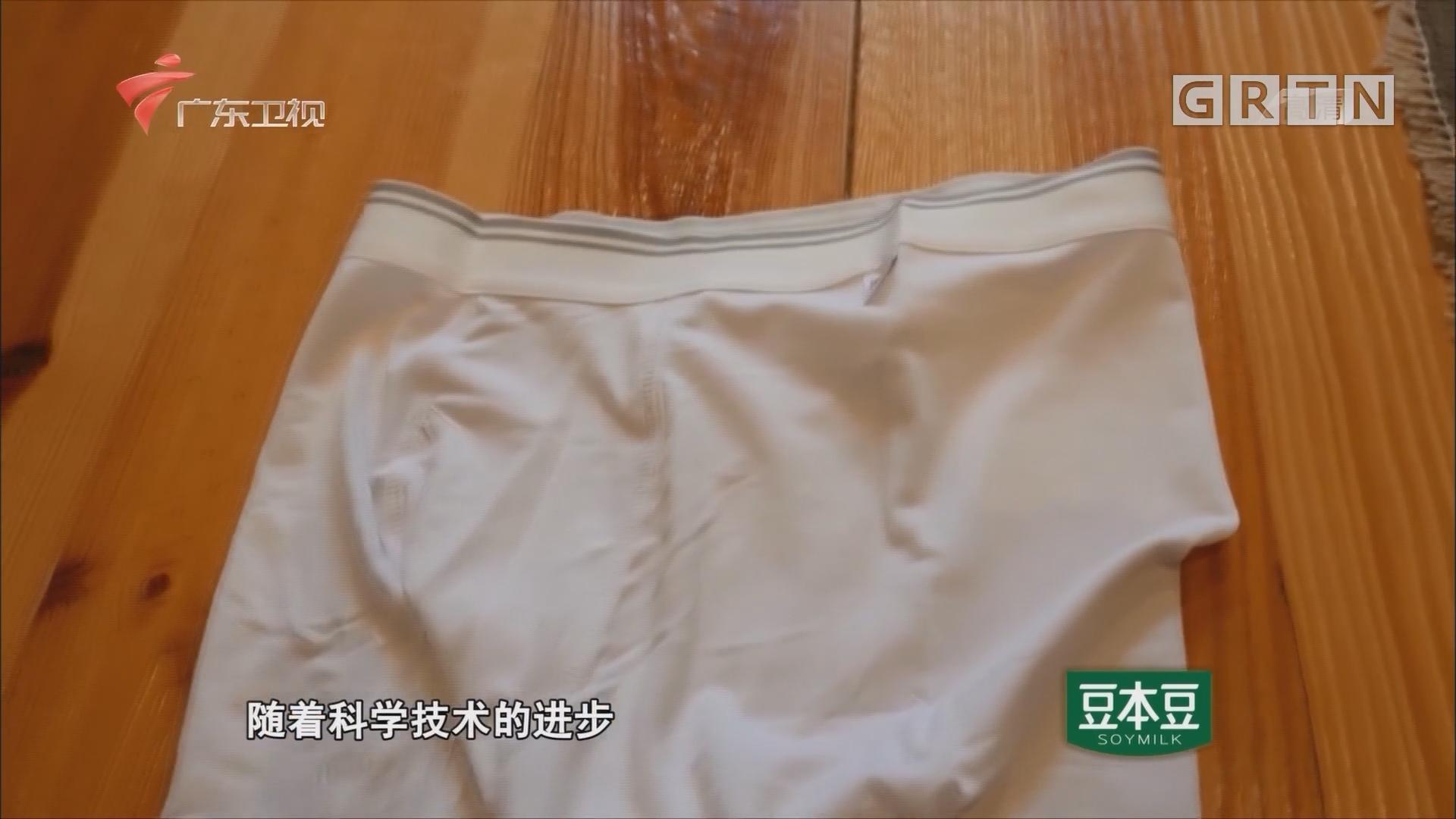 如何挑选一条好秋裤?
