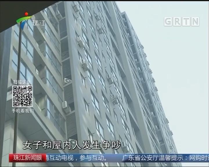 女子11层坠下 保安欲施救被砸中身亡