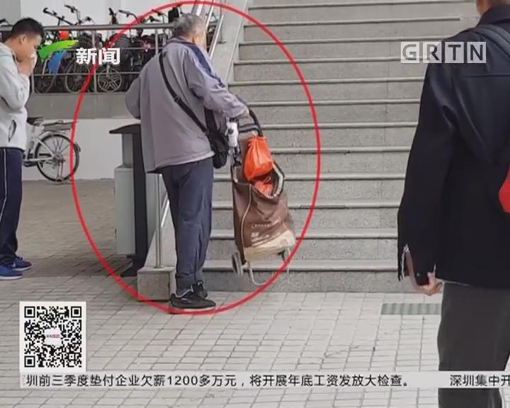 出行调查:广州地铁西朗站 A口无电梯 中老年人爬梯难
