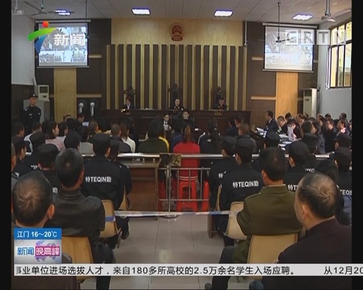 广东清远:保健品当药品高价出售 诈骗团伙被诉