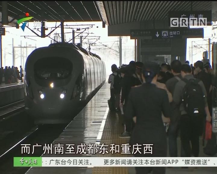 铁路调整运行图 广州站往潮汕动车改广州东始发