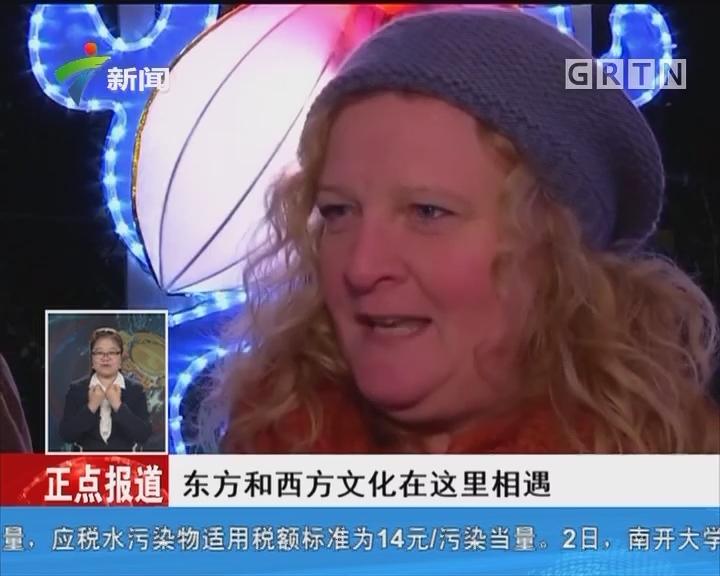 中国花灯点亮比利时安特卫普之夜