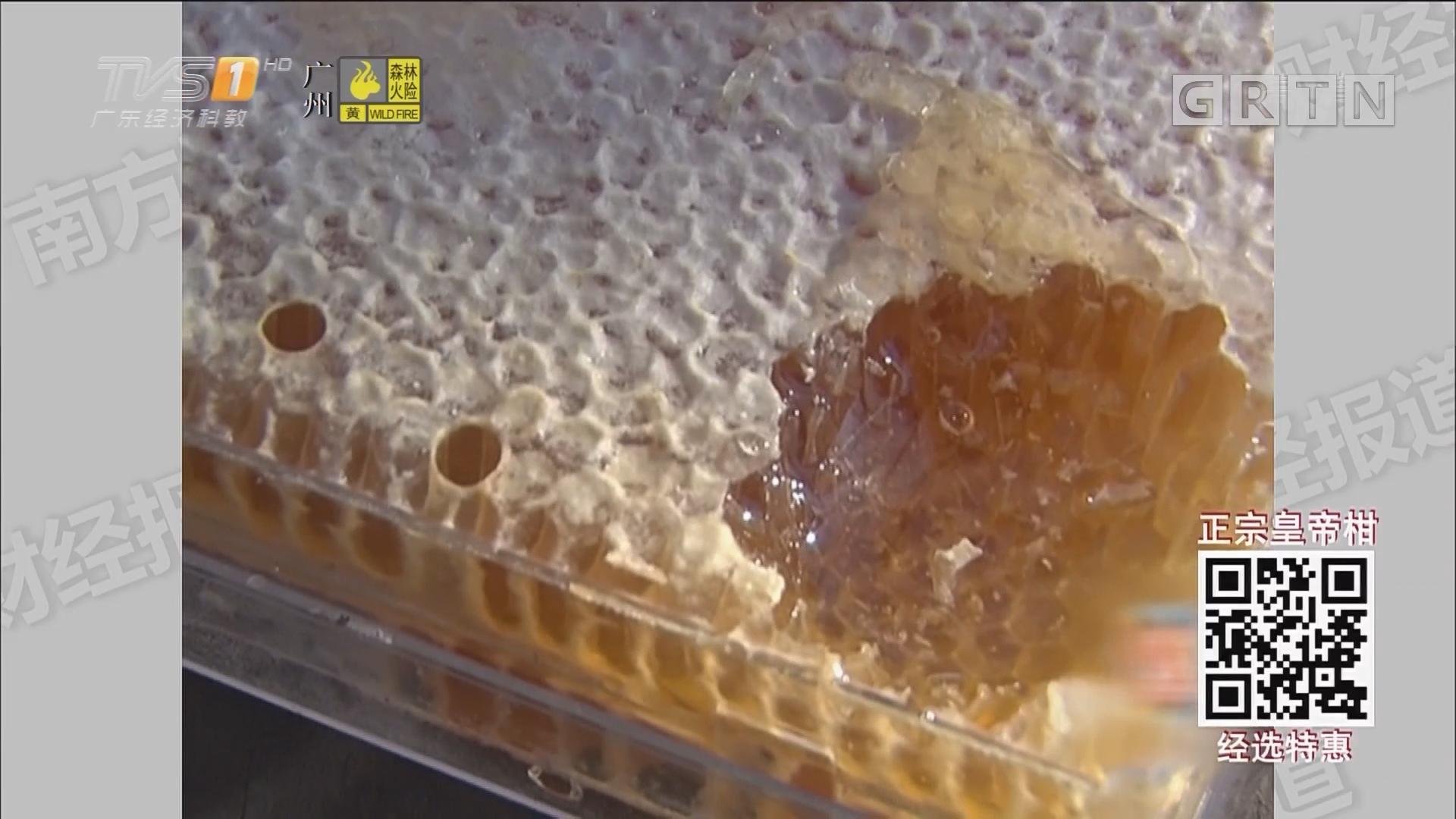 蜂蜜消炎 是真的吗?