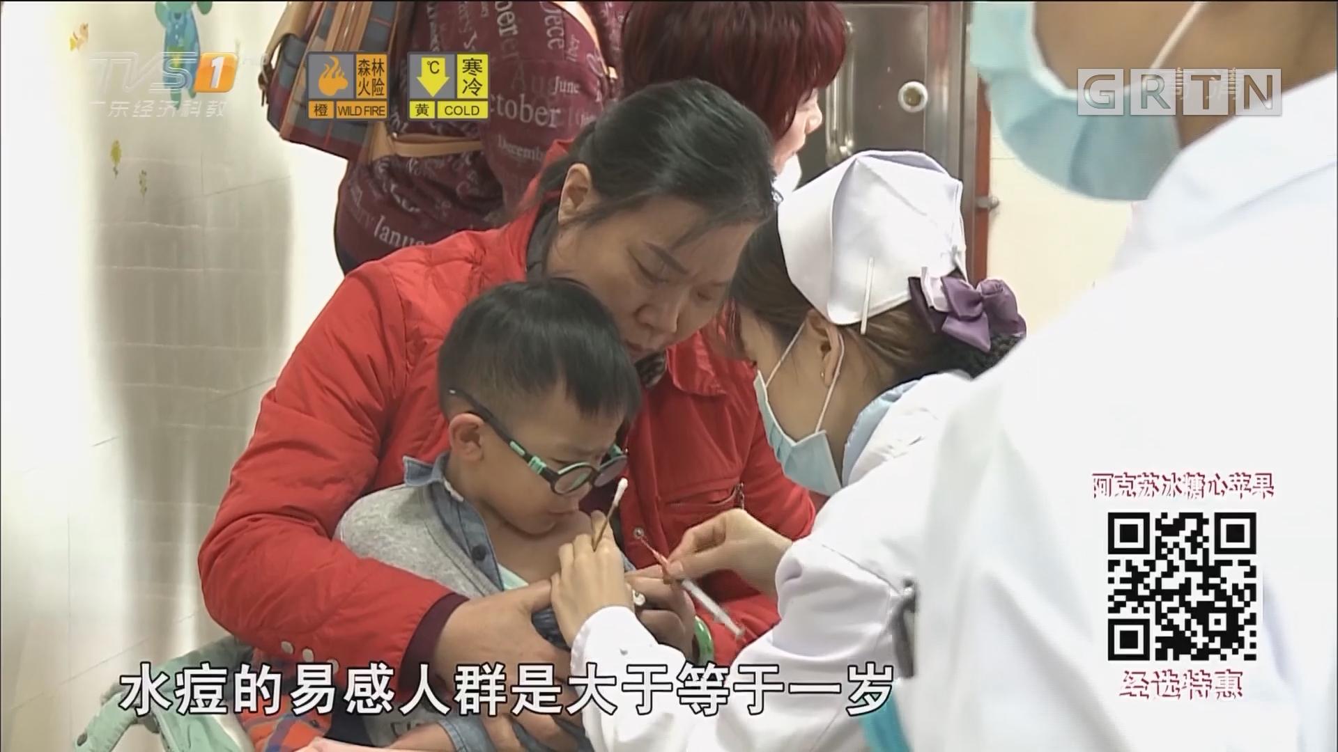 省疾控:广东进入水痘多发季 勿用阿司匹林退水痘热